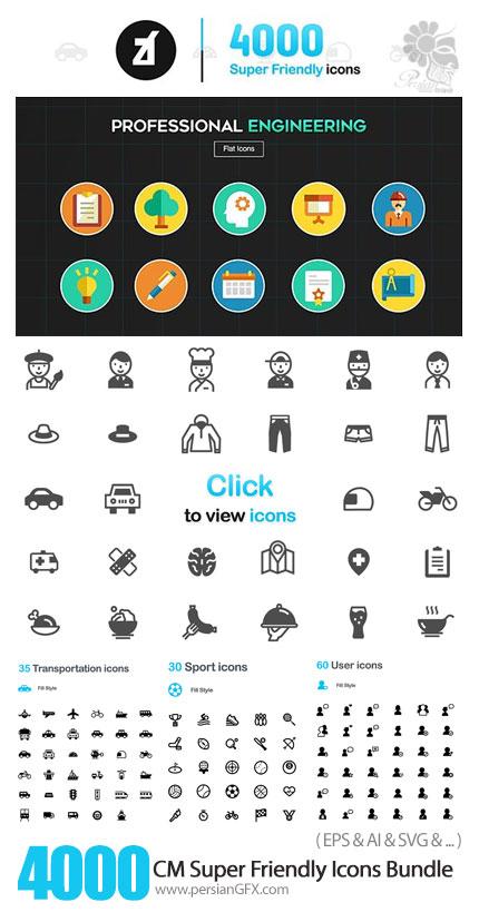 دانلود 4000 تصویر وکتور آیکون سبک پُر و خطی متنوع پزشکی، غذا، حیوانات، موزیک و ... - CreativeMarket 4000 Super Friendly Icons Bundle