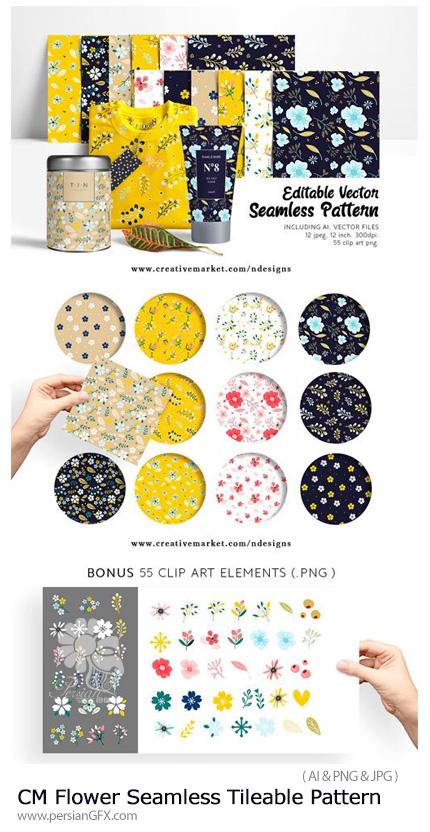 دانلود مجموعه تصاویر وکتور پترن گلدار تزئینی به همراه تصاویر کلیپ آرت گل و بوته - CM Flower Seamless Tileable Pattern