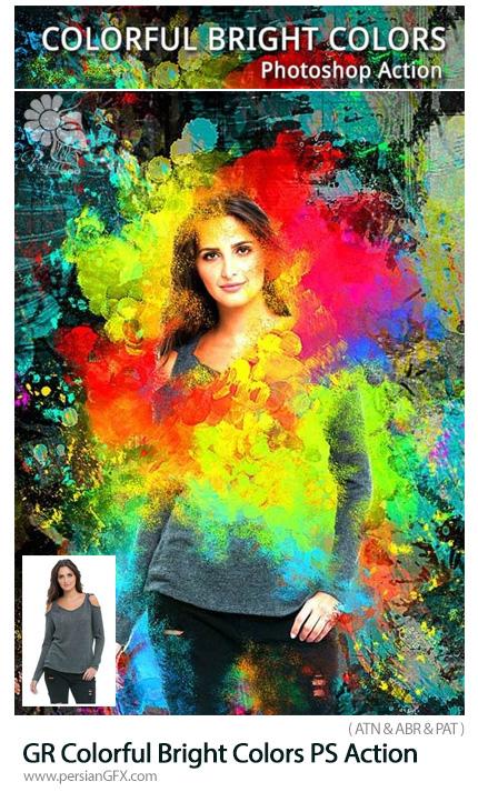 دانلود اکشن فتوشاپ ایجاد افکت لکه های رنگارنگ درخشان بر روی تصاویر به همراه آموزش ویدئویی از گرافیک ریور - GraphicRiver Colorful Bright Colors Photoshop Action