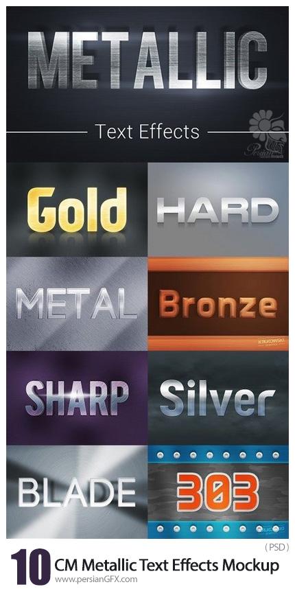 دانلود 10 موکاپ لایه باز افکت متن فلزی متنوع - CM Metallic Text Effects Mockup