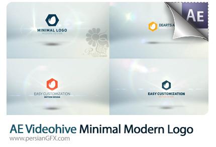 دانلود پروژه آماده افترافکت نمایش لوگو با افکت های مدرن متنوع به همراه آموزش ویدئویی از ویدئوهایو - Videohive Minimal Modern Logo After Effects Templates