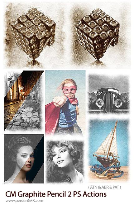 دانلود اکشن فتوشاپ تبدیل تصاویر به نقاشی با مداد به همراه آموزش ویدئویی - CM Graphite Pencil 2 Photoshop Actions