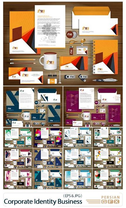 دانلود مجموعه تصاویر وکتور قالب آماده ست اداری، کارت ویزیت، بروشور، سربرگ و ... - Corporate Identity Business Vector