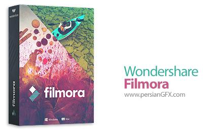 دانلود نرم افزار ویرایش و ساخت ویدئوهای حرفه ای - Wondershare Filmora v8.3.2.1 x64 + Complete Effect Packs