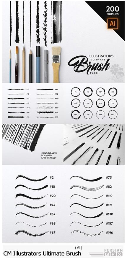 دانلود مجموعه براش ایلوستریتور نقاشی، آبرنگی، مداد، زغالی و ... برای طراحی - CM Illustrators Ultimate Brush Pack