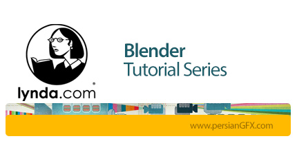 دانلود دوره های آموزشی بلندر، نرم افزار ساخت انیمیشن دو بعدی و سه بعدی از لیندا - Lynda Blender Tutorial Series