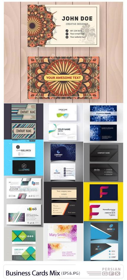 دانلود تصاویر وکتور کارت ویزیت با طرح های متنوع - Business Cards Mix