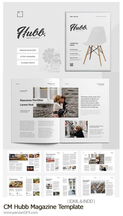 دانلود قالب لایه باز مجلات متنوع با فرمت ایندیزاین - CM Hubb Magazine Template