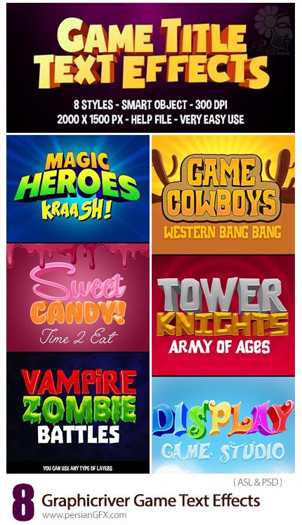 دانلود استایل فتوشاپ با 8 افکت لایه باز متن بازی از گرافیک ریور - Graphicriver Game Text Effects