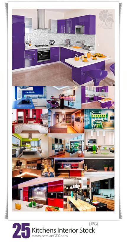 دانلود تصاویر با کیفیت طراحی داخلی مدرن آشپزخانه - Kitchens Interior Stock