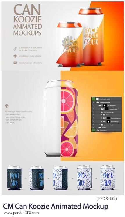 دانلود موکاپ لایه باز قوطی نوشیدنی متحرک - CM Can Koozie Animated Mockup