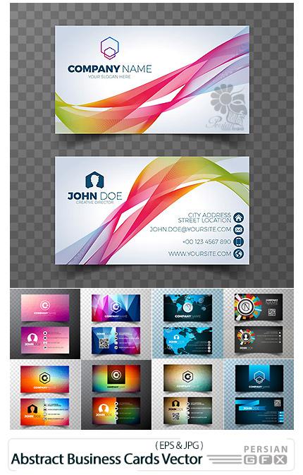دانلود تصاویر وکتور قالب آماده کارت ویزیت با طرح های انتزاعی - Abstract Business Cards Vector