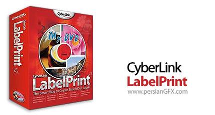 دانلود نرم افزار طراحی و چاپ لیبل سی دی - CyberLink LabelPrint v2.5.0.12508
