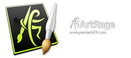دانلود ArtRage v5.0.4 - نرم افزار نقاشی