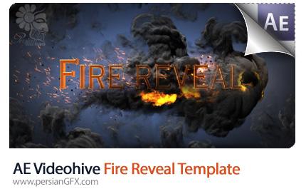 دانلود پروژه آماده افترافکت نمایش لوگو با افکت آتش از ویدئوهایو - Videohive Fire Reveal After Effects Templates