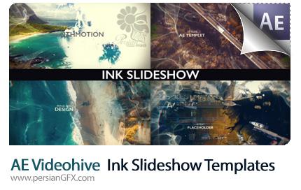 دانلود پروژه آماده افترافکت اسلاید شو تصاویر با افکت آبرنگی و پاشیدن جوهر از ویدئوهایو - Videohive Ink Slideshow After Effects Templates