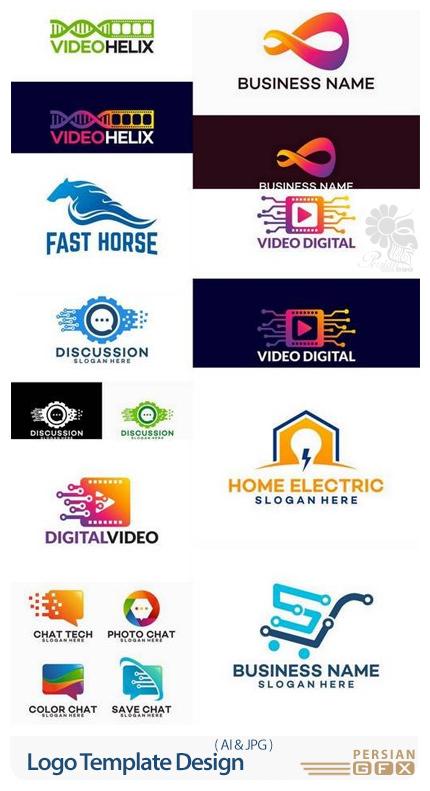 دانلود تصاویر وکتور قالب آماده آرم و لوگوی متنوع - Logo Template Design