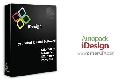 دانلود نرم افزار ساخت کارت های مغناطیسی - iDesign Premium v8.1