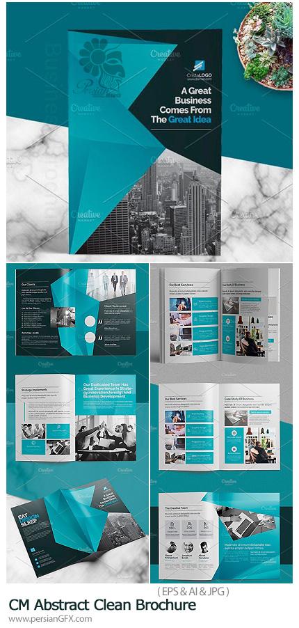 دانلود تصاویر وکتور قالب آماده بروشور تجاری دولت - CM Abstract Clean Brochure