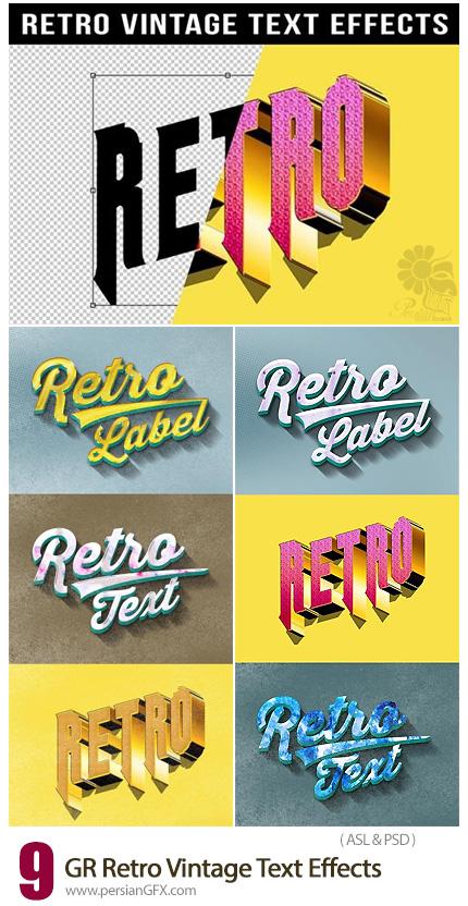 دانلود استایل فتوشاپ با 9 افکت لایه باز قدیمی متن از گرافیک ریور - Graphicriver Retro Vintage Text Effects