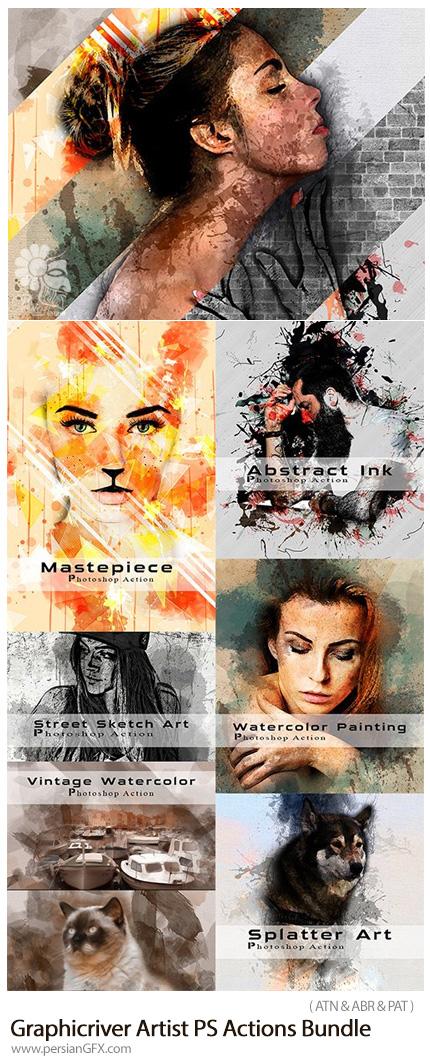 دانلود مجموعه اکشن فتوشاپ ایجاد افکت های متنوع هنری، نقاشی آبرنگی، انتزاعی و ... از گرافیک ریور - Graphicriver Artist Photoshop Actions Bundle