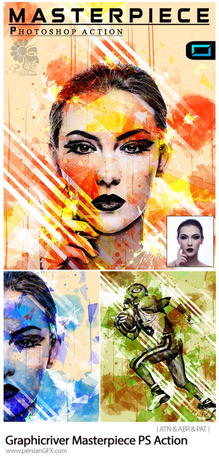 دانلود اکشن فتوشاپ ساخت تصاویر هنری شاهکار از گرافیک ریور - Graphicriver Masterpiece Photoshop Action