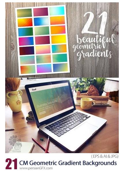 دانلود تصاویر وکتور بک گراند با گرادینت هندسی - CM Geometric Gradient Backgrounds