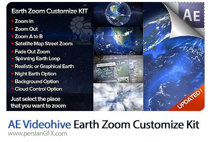 دانلود پروژه آماده افترافکت بزرگنمای نقشه زمین از سیاره به همراه آموزش ویدئویی از ویدئوهایو - Videohive Earth Zoom Customize Kit After Effects Templates