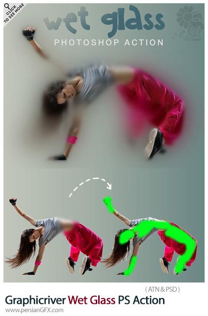 دانلود اکشن فتوشاپ ایجاد افکت شیشه مه گرفته و مرطوب بر روی تصاویر به همراه آموزش ویدئویی از گرافیک ریور - Graphicriver Wet Glass Photoshop Action