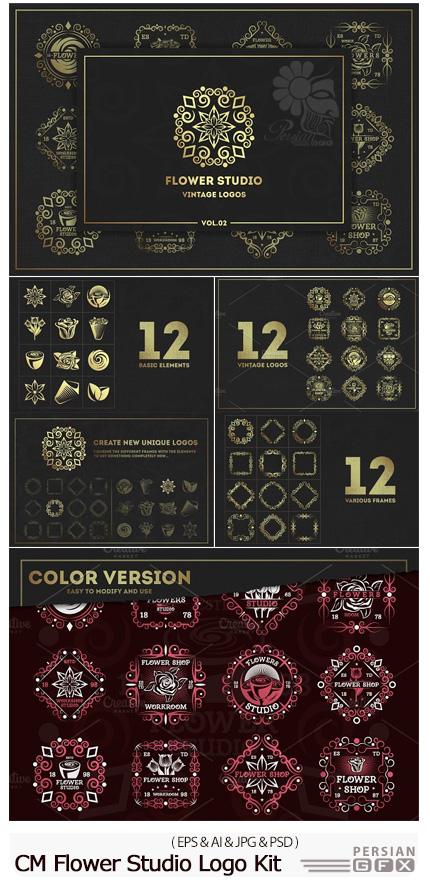 دانلود مجموعه تصاویر وکتور عناصر طراحی آرم و لوگو، فریم، بت و جقه و عناصر تزئینی - CM Flower Studio Logo Kit