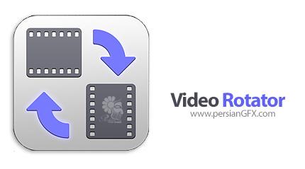 دانلود نرم افزار چرخاندن ویدیو ها - Video Rotator v4.0