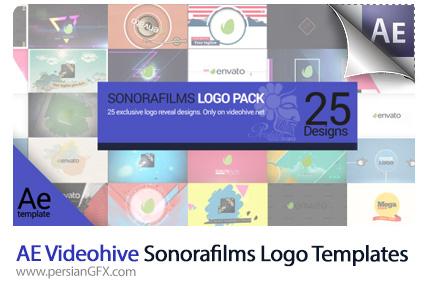 دانلود پروژه آماده افترافکت نمایش لوگو با 25 افکت متنوع از ویدئوهایو - Videohive Sonorafilms Logo After Effects Templates