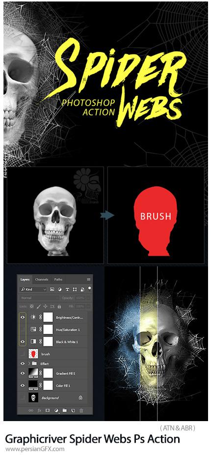 دانلود اکشن فتوشاپ ایجاد افکت تارعنکبوت بر روی تصاویر به همراه آموزش ویدئویی از گرافیک ریور - Graphicriver Spider Webs Photoshop Action