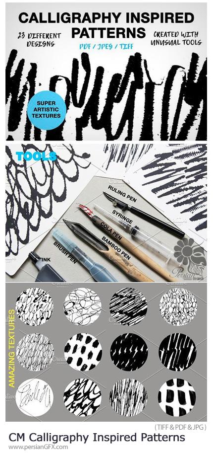 دانلود مجموعه پترن با طرح های خط خطی سیاه و سفید - CM Calligraphy Inspired Patterns