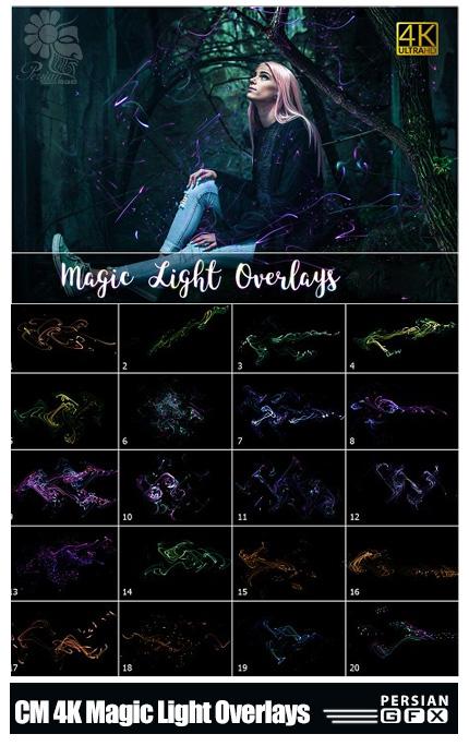 دانلود تصاویر کلیپ آرت افکت های نورانی جادویی با رزولوشن 4k برای تصاویر - CM 4K Magic Light Overlays