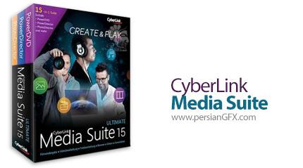 دانلود مجموعه کامل نرم افزار های ویرایش فیلم و صدا و تصویر سایبرلینک - CyberLink Media Suite 15 Ultimate v15.0.0512.0