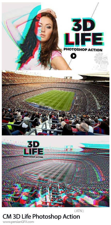دانلود اکشن فتوشاپ ساخت تصاویر سه بعدی - CM 3D Life Photoshop Action