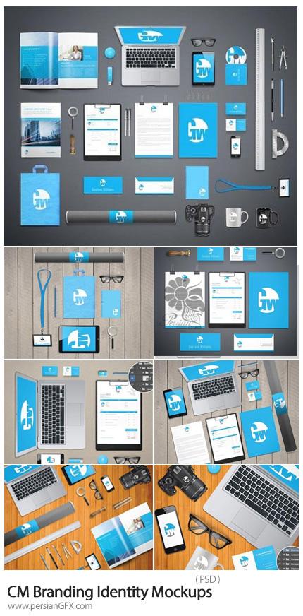 دانلود مجموعه موکاپ لایه باز ست اداری، لپ تاپ، بروشور، سربرگ، کارت ویزیت و ... -  CM Branding Identity Mockups