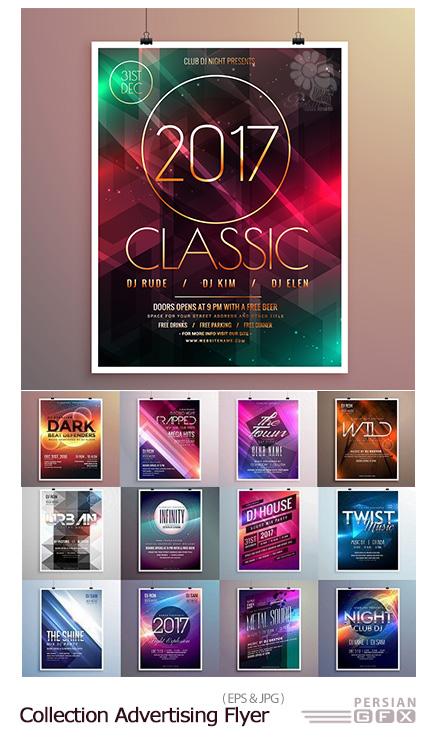 دانلود 25 تصویر وکتور پوستر و فلایر تبلیغاتی فانتزی - Collection Advertising Flyer Invitation Card Poster Music Concert