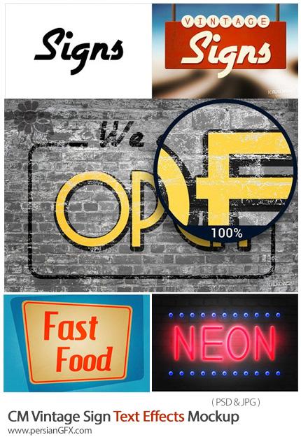 دانلود موکاپ لایه باز افکت متن تابلو قدیمی - CM Vintage Sign Text Effects Mockup
