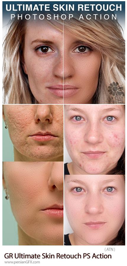 دانلود اکشن فتوشاپ رتوش حرفه ای پوست از گرافیک ریور - Graphicriver Ultimate Skin Retouch Photoshop Action