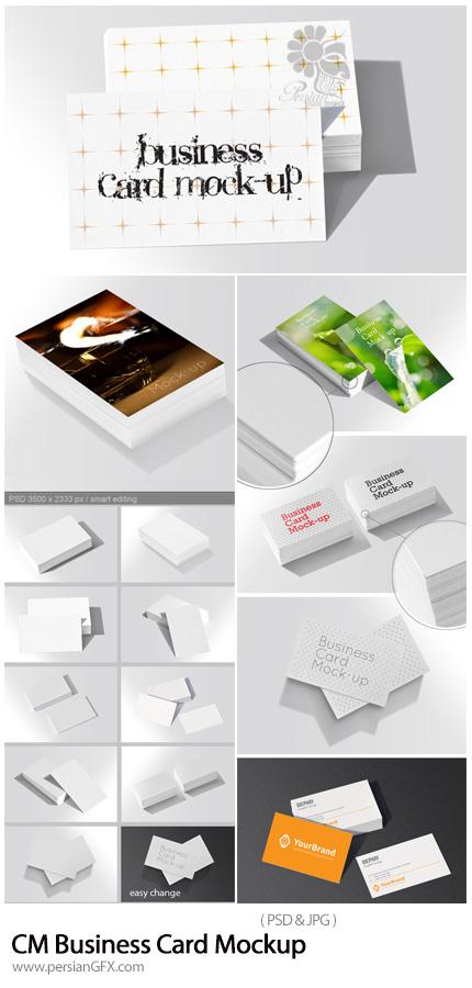 دانلود 9 موکاپ لایه باز کارت ویزیت در حالات مختلف - CM Business Card Mockup