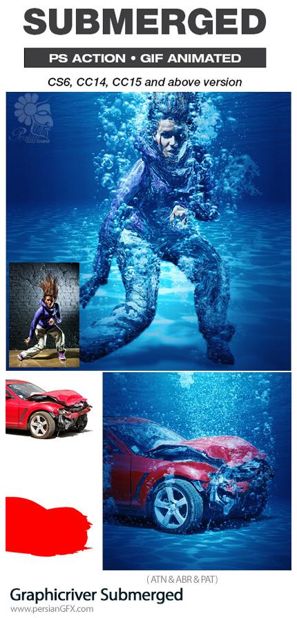 دانلود اکشن فتوشاپ ساخت تصاویر زیرآبی متحرک به همراه آموزش ویدئویی از گرافیک ریور - Graphicriver Submerged
