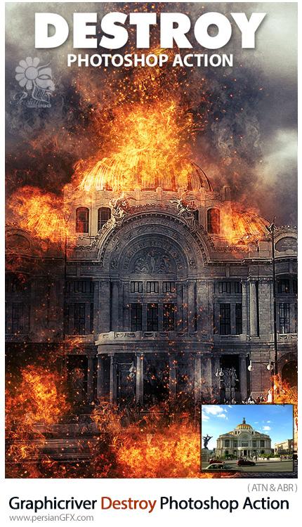 دانلود اکشن فتوشاپ ایجاد افکت آتش سوزی بر روی تصاویر به همراه آموزش ویدئویی از گرافیک ریور - Graphicriver Destroy Photoshop Action