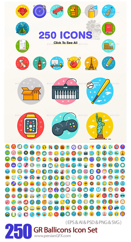 دانلود 250 آیکون دایره ای رنگی متنوع از گرافیک ریور - Graphicriver Ballicons Icon Set