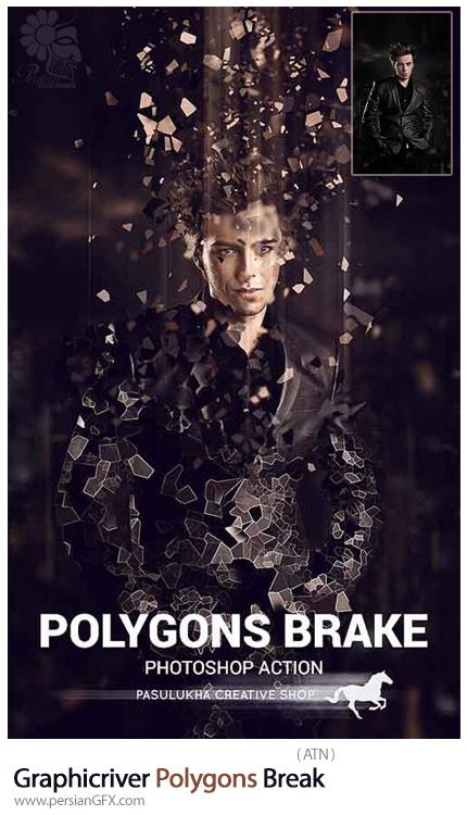 دانلود اکشن فتوشاپ ایجاد افکت اشکال چند ضلعی پراکنده بر روی تصاویر از گرافیک ریور - Graphicriver Polygons Break