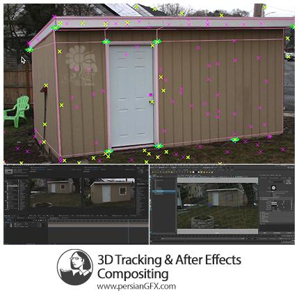 دانلود آموزش ترکینگ سه بعدی وکامپوزیت در افترافکت از لیندا - Lynda 3D Tracking And After Effects Compositing