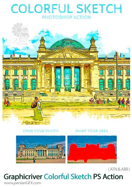 دانلود اکشن فتوشاپ تبدیل تصاویر به طرح اولیه نقاشی رنگی از گرافیک ریور - Graphicriver Colorful Sketch Photoshop Action
