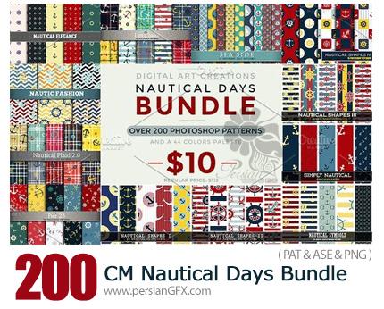 دانلود مجموعه بیش از 200 پترن فتوشاپ با طرح های متنوع - CreativeMarket Nautical Days Bundle