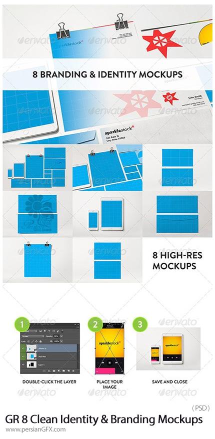 دانلود 8 موکاپ لایه باز ست اداری، کارت ویزیت، دستگاه های دیجیتالی، پاکت نامه و ... از گرافیک ریور - Graphicriver 8 Clean Identity And Branding Mockups